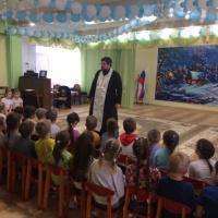 Фотоотчёт «Праздник Крещения в детском саду»