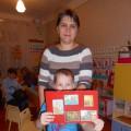 Мастер-класс по изготовлению книги-самоделки «Путешествие по русским народным сказкам»