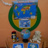 Комплексно-тематическое планирование «Арктика и Антарктика— царство льда и снега» для детей старшего дошкольного возраста