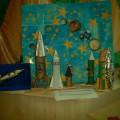 Проект «Космос»
