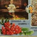 Стенгазета «Осенние фантазии»