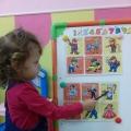 Конспект НОД по речевому развитию «Кто что делает?» (группа раннего возраста)