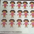 Дидактическая игра по физической культуре «Помоги детям перестроиться в колонну»