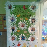 Мастер-класс по созданию коллективной открытки ко Дню матери