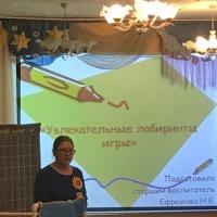 Развивающие игры Воскобовича «Увлекательные лабиринты игры» в системе работы детского сада