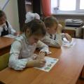 Логопедическое занятие по обучению грамоте с учащимися 1 класса с ОВЗ «Эти загадочные звуки и буквы»
