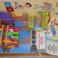 Организация самостоятельной двигательной активности младших дошкольников в условиях ограниченного пространства.