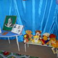Музыкально-литературный вечер «Мы игрушки свои любим, обижать мы их не будем» по творчеству А. Л. Барто