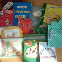 Книжки-малышки «Домашние животные»