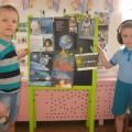 День космонавтики— как основа патриотического воспитания дошкольника.