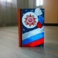 Мастер-класс по оформлению коллекции открыток на тему «День Победы»