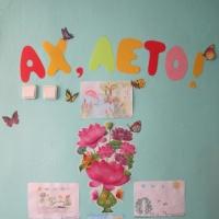 Фотоотчет о выставке рисунков и поделок «Ах, лето!»