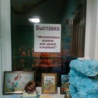 Фотоотчет о выставке ко Дню матери «Мамины руки не для скуки»