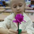 Роза из гофрированной бумаги. Подарок ко Дню матери
