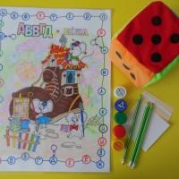 Дидактическая игра «Абвгдейка» для детей 5–7 лет
