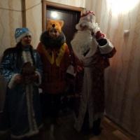 Фотоотчет «Новогодняя акция «Дед Мороз и Снегурочка»