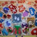 Фотоотчет о выставке детских работ «Варежки-перчатки»