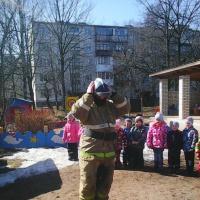 Фотоотчёт «К нам пришёл пожарный»