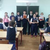 День Конституции РФ. Фотоотчет о мероприятиях для младших школьников