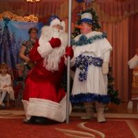 Фотоотчёт о проведении праздника «Новый год»
