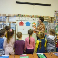 Внутрифирменное обучение педагогическим технологиям по звуковой культуре речи. Конспект занятия по обучению грамоте
