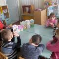 Книга в детский сад