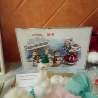Новогодняя фантазия «Снеговик»