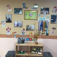 Оформление мини-музея «Спорт и дети!»
