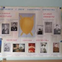 Фотоотчет «Поздравляем наших мужчин с Днём защитника Отечества!»