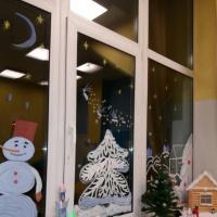 Оформление окна к Новогодним праздникам «Новогодний калейдоскоп»