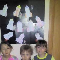 Конспект занятия по оригами «Ракета»
