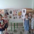 Беседа с детьми в средней группе на тему «Великая Отечественная война»