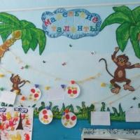 Оформление уголка для выставки детских работ и уголка здоровья