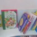 Семейная коллекция детских книг