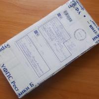 «Как хорошо, что люди придумали почту…» Посткроссинг на МAAM