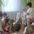 Конспект занятия «Святой и чистый праздник— Сретение Господне»