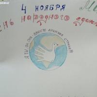 Конспект занятия по патриотическому воспитанию «4 ноября— День народного единства» (старшая группа)