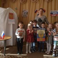 Фотоотчёт «Выборы в нашей группе»