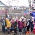Конспект занятия— путешествия для детей средней группы «В гостях у Деда Природоведа»