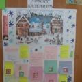 Фотоотчет о реализации проекта совместной деятельности в подготовительной группе «Новый год в Гости к Нам идет!»
