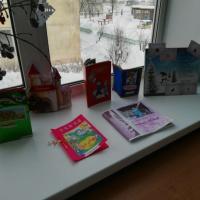 Конспект занятия «Книжки-малышки в садике живут»