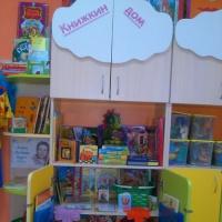 Использование в работе лэпбука как средство гармоничного развития дошкольников