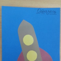 Конспект занятия по аппликации во второй младшей группе «Ракета»