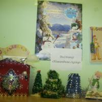 Фотоотчет о конкурсе новогодних поделок к новому году «Новогодняя сказка».