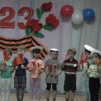 Фотоотчет о проведении праздника в форме шоу-игры «День защитника Отечества»