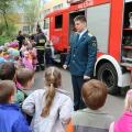 Фотоотчет «День пожарной охраны России»