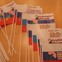 Мастер-класс «Флажок в подарок ко Дню защитника Отечества»