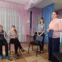 Семинар с элементами тренинга по формированию толерантности для педагогов ДОУ «Толерантность в повседневной жизни»