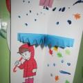 Нетрадиционные техники рисования с детьми младшего возраста