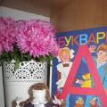 Мастер-класс изготовления куклы «Первоклашка» по мотивам народной тряпичной куклы